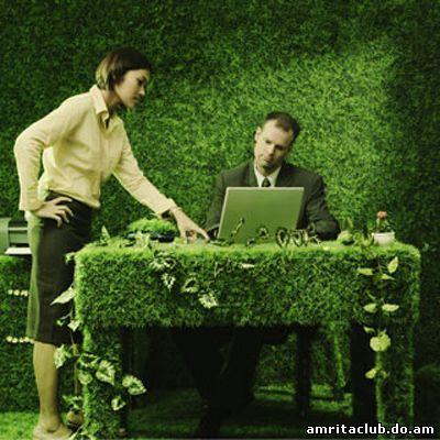 Офіс турбота про природу